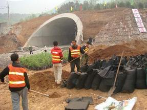 生态袋,丙纶生态袋,河道边坡绿化
