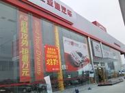 河南郑州19mm汽车展厅4S店吊挂玻璃