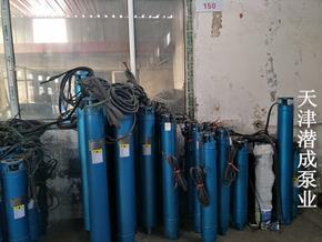 潜成泵业高扬程地热深井泵-950米热水深井泵厂家