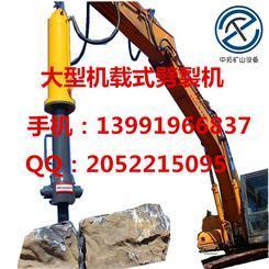 蚌埠供应YX-5000液压劈裂机隧道机械操作方便