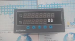8203;XSJD-B1V0定量控制仪表