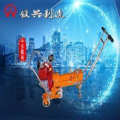 垦利铁兴NLB-300松紧机(柴油)生产研发铁路专用