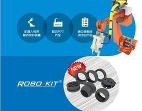 韩国cps供工业焊接搬运机器人管线包发那科ABB