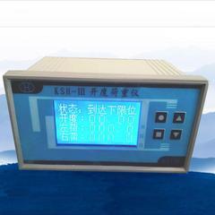 KSH-III—开度荷重仪