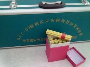 北京国安专利产品火灾探测器加烟试验器