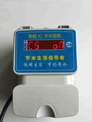 控水打卡系统 IC卡水控一体机 智能水控机