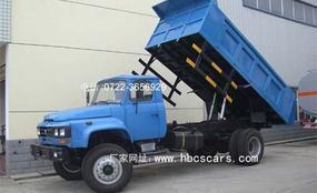 汽车改装厂提供东风140尖头自卸车,翻斗车,工程运输车