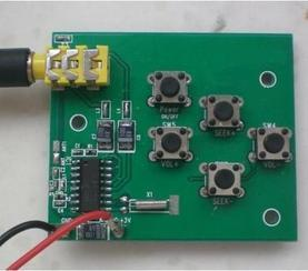 FM收音芯片及模块