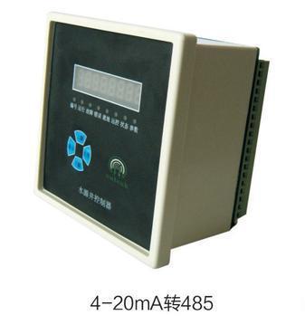 OLKSK1型——水资源控制器