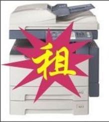 广州彩色复印机出租,广州黑白复印机出租