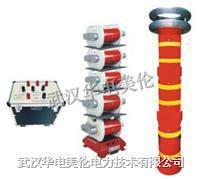 变频谐振耐压试验装置(MLXB)