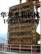 中型平面滑动闸门水工金属结构生产许可证-邢台市华英水利机械厂