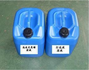 供应中性电刷镀药水/中性高速光亮锡