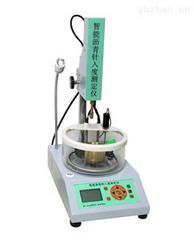 8203;SZR-3电脑沥青针入度测定仪价格 沥青针入度测定仪生产厂家