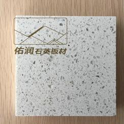 供应AA级人造石英石板材鱼肚白纯白纯黑