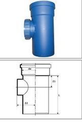 聚丙烯静音排水管件023-86382808