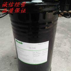 油性涂料分散剂D346 炭黑彩色颜料润湿分散 油墨适用