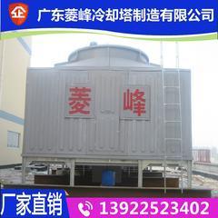 150t吨玻璃钢冷却塔 方形横流式冷水塔