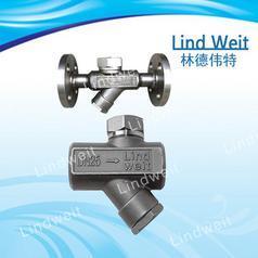 LT系列林德伟特热动力式蒸汽疏水器
