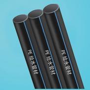 HDPE(PE100)给水管材