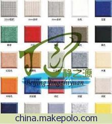 聚酯纤维装饰吸声板