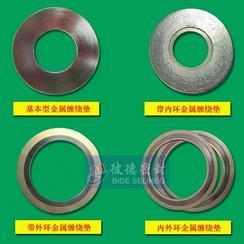 压力管道a型金属缠绕垫,a型金属缠绕垫厂家