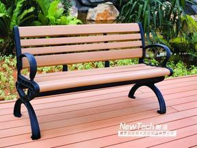 塑木休闲椅