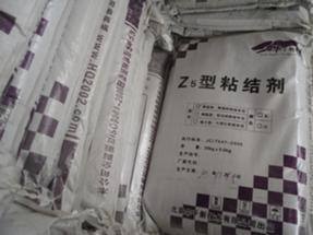 沈阳瓷砖粘结剂价格 瓷砖胶泥