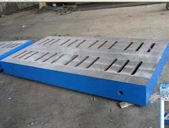 供应德翔铆焊平板