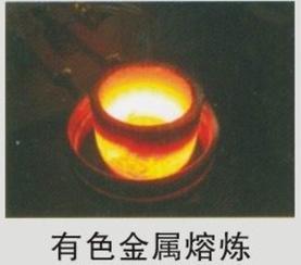 熔金炉1-2公斤