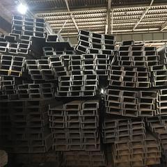 专业供应32#C型槽钢 36#C槽钢 40#C槽钢货源充足