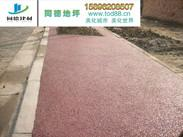 丽水透水混凝土/丽水透水路面/丽水彩色透水混凝土艺术地坪/丽水彩色混凝土
