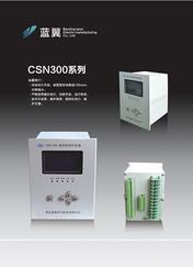 CSN3000综合保护器