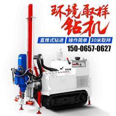 环境取样钻机直推土壤取样钻机污染调查履带取土钻机环境监测钻机