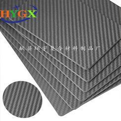 碳纤维板 平纹/斜纹 3k全碳 碳纤板 超高强度