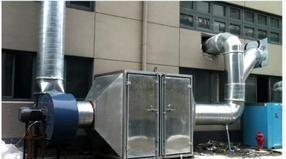 光氧催化废气处理 化工废气处理 怡帆机电