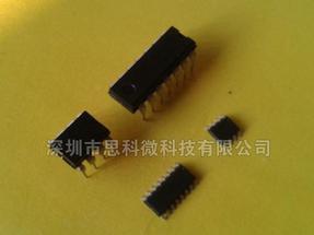 SK080H-F系列(125~4000秒)系列智能语音芯片,分段语音芯片
