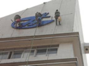 荆州外墙防水、外墙涂料翻新、外墙清洗、烟囱防腐、刷漆