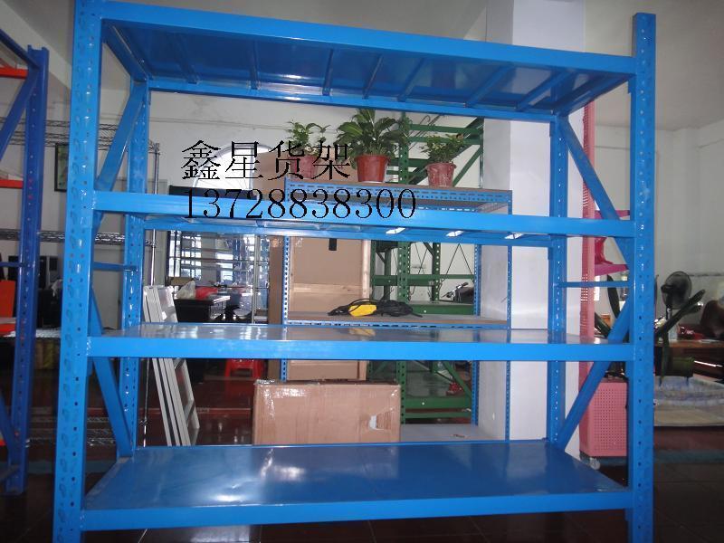 深圳仓库货架、角钢货架批发、商超货架、图书货架、精品展架