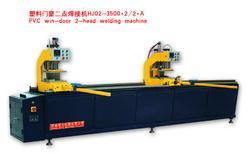 塑钢设备 - 济南海大机器有限公司