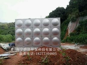 南寧廠家直銷SUS304不銹鋼生活冷熱水水箱