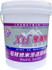 供应石材防水剂