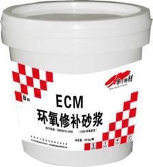 供应哈尔滨耐酸碱环氧修补砂浆