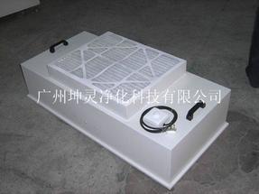 厂家直销现货FFU 1175*575--惠州FFU