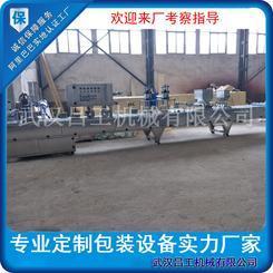 全自动4口盒装干燥剂灌装封口机设备
