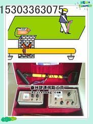 电缆探测仪—地下电缆探测仪批发—河北捷通线路机具