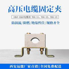高压单孔电缆夹具安装方法,绝缘电缆夹具生产,变电站电缆夹具