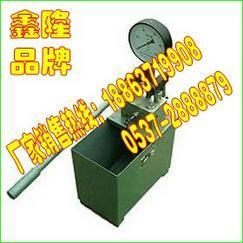 【2SB系列手动试压泵】选高品质生产厂家