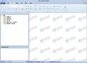 北京建筑工程资料管理软件