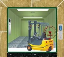 2吨货梯,2吨载货电梯